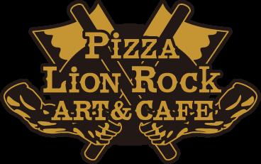 Pizza Lion Rock ART&CAFE